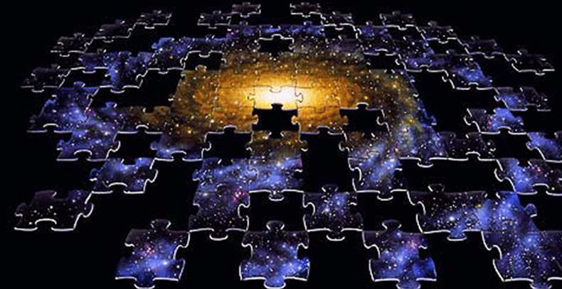 proses terbentuknya alam semesta menurut alquran