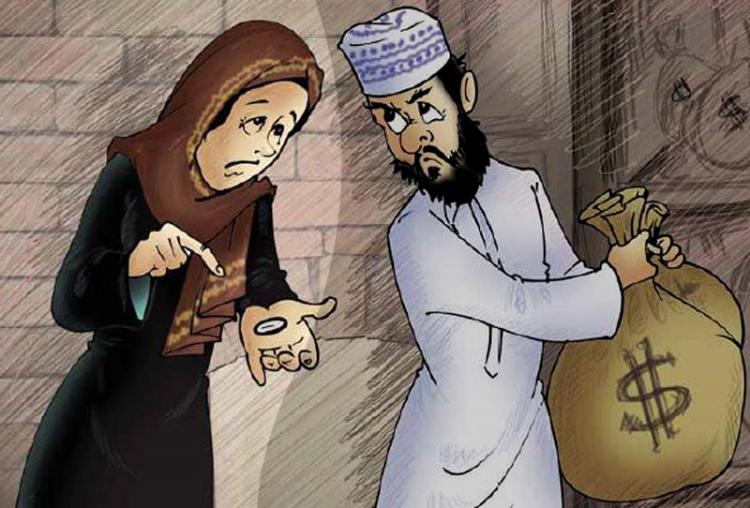 sifat manusia menurut islam